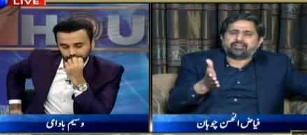 11th Hour (Fayaz Chohan Exclusive Interview) - 4th December 2019