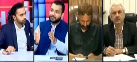 11th Hour (Fazal ur Rehman Preparing For Dharna) - 26th September 2019
