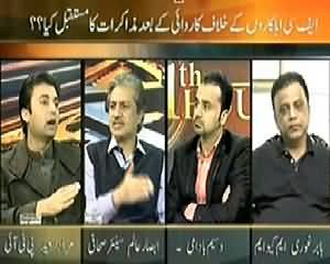 11th Hour (Future of Dialogue After the Killing of FC Soldiers) – 17th February 2014