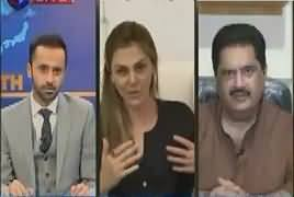 11th Hour (Future of Maryam Nawaz in Danger) – 12th July 2017