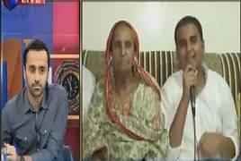 11th Hour (Ghulam Farid Sabri & Amjad Sabri's Family) – 5th April 2017