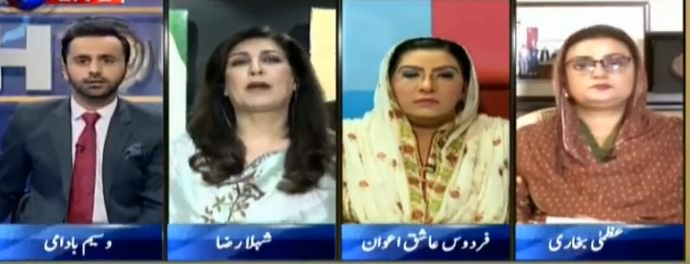 11th Hour (Govt Formation in Punjab, PTI Vs PMLN) - 31st July 2018