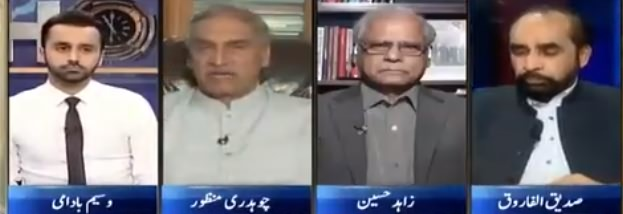 11th Hour (Grand Opposition Alliance Vs PTI) - 2nd August 2018