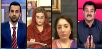 11th Hour (Hakumat Aur Opposition Mein Mahaz Arai) - 18th June 2020