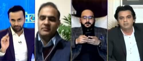 11th Hour (Hakumat Aur Opposition Mein Mahaz Arai) - 25th November 2020