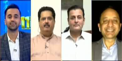 11th Hour (Hakumat Aur Opposition Mein Mahaz Arai) - 28th July 2020