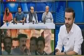 11th Hour (How Many People in Nawaz Sharif's Rally) – 9th August 2017