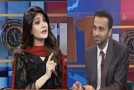 11th Hour (How Reporters Bring News) – 30th May 2017