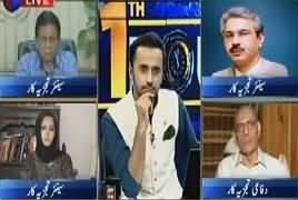 11th Hour (Hum Ne Watan Ko Kia Dia) – 14th August 2017