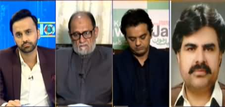 11th Hour (IG Sindh Abduction Inquiry Report) - 11th November 2020