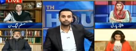 11th Hour (IHC Decision About JUIF Dharna) - 16th October 2019