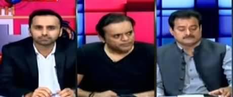11th Hour (Imran Khan And Trump's Meeting) - 23rd September 2019