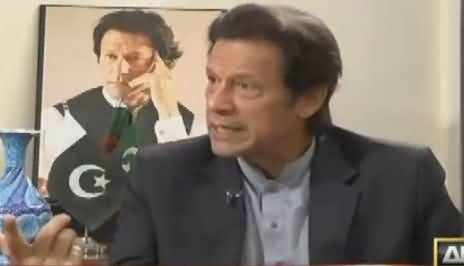 11th Hour (Imran Khan Exclusive Interview) – 14th November 2016