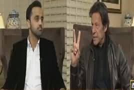 11th Hour (Imran Khan Exclusive Interview) – 25th January 2017