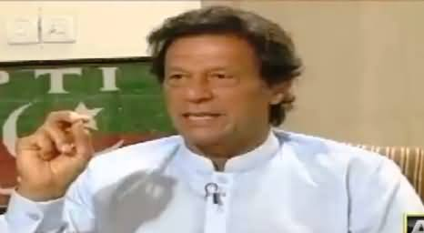 11th Hour (Imran Khan Exclusive Interview) – 29th August 2016