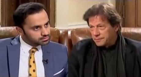 11th Hour (Imran Khan Exclusive Interview) - 5th December 2017
