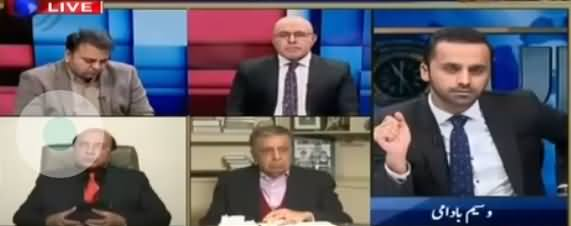11th Hour (Imran Khan's Marriage & Role of Media) - 8th January 2018