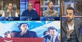 11th Hour (Imran Khan's Speech on PTI Foundation Day) – 1st May 2019