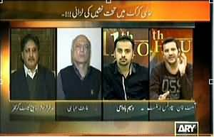 11th Hour (Inside Story of ICC Meeting) – 28th January 2014