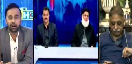11th Hour (Internal Differences of JUIF) - 22nd December 2020
