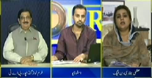 11th Hour (Is Model Town Incident A Trouble For Govt) – 30th June 2014