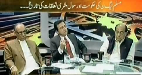 11th Hour (Is Nawaz Sharif Attitude Against Army) - 8th May 2014