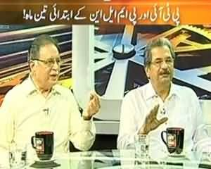 11th Hour (Is There Any Change In KPK & Punjab?) - 19th September 2013