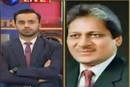11th Hour (Ishrat ul Ibad Exclusive Interview) – 30th January 2017