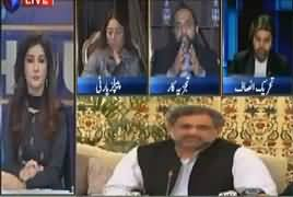 11th Hour (Islamabad Mein Safiron Ki Conference) – 5th September 2017