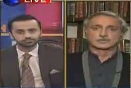 11th Hour (Jahangir Tareen's Letter to PM) – 10th January 2017