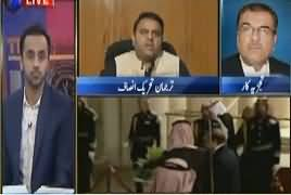 11th Hour (JIT Per Hakumat Ke Tahafuzat) – 23rd May 2017