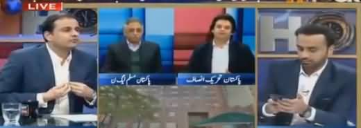 11th Hour (JIT Report on Fake Bank Accounts) - 24th December 2018