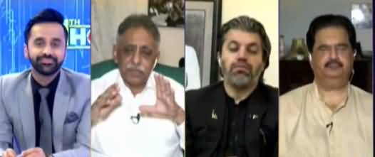 11th Hour (Journalists Protest, Cantonment Board Election) - 13th September 2021