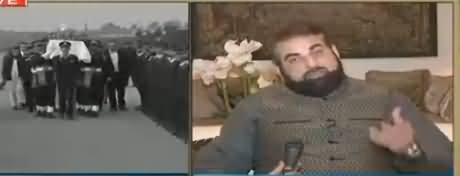 11th Hour (Junaid Jamshed Ki Yaad Mein) - 7th December 2017
