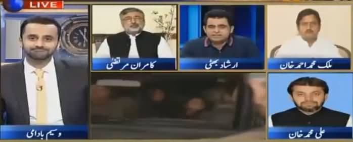 11th Hour (Kalsoom Nawaz, Naya Pakistan) - 12th September 2018