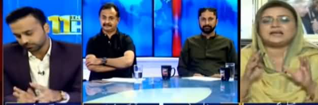 11th Hour (Karachi Incident Investigations) - 21st October 2020
