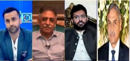 11th Hour (Karachi Issues, NAB) - 30th July 2020