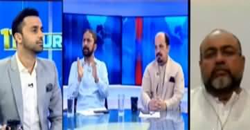 11th Hour (Karachi Masla Kya Hai?) - 19th August 2020