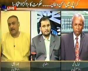 11th Hour (Karachi Operation, A Tough Call For Govt.) - 4th September 2013
