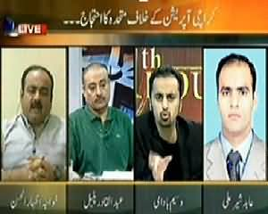 11th Hour (Karachi Operation Turned Against MQM) – 17th April 2014