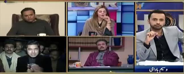 11th Hour (Kasur Mein Darindagi Ka Waqia) - 10th January 2018
