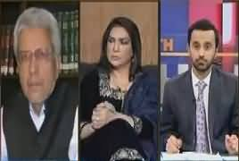 11th Hour (Khawaja Sarayon Ke Haqooq) REPEAT – 9th January 2017