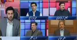 11th Hour (Kia Asif Zardari Ko Jail Ho Sakti Hai?) – 26th March 2019