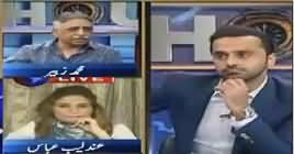 11th Hour (Kia Bhutto Khandan Ka Bura Waqt Shuru Ho Chuka?) – 8th April 2019
