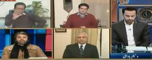 11th Hour (Kia Hakumat Mudat Pori Kare Gi?) - 14th December 2017