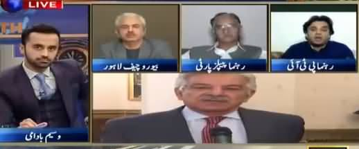 11th Hour (Kia Khawaja Asif Bhi Na Ahel Ho Jayein Ge) - 25th April 2018