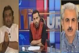 11th Hour (Kia Koi Bari Sazish Ho Rahi Hai?) – 5th June 2017