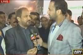 11th Hour (Kia MQM Farooq Sattar Se Asar Nikal Rahi Hai) – 6th February 2018