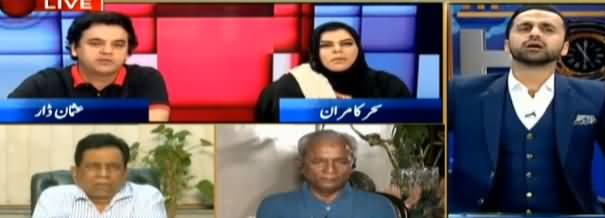 11th Hour (Kia Opposition Ki Tehreek Kamyab Hogi?) - 29th July 2019