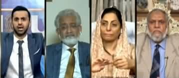 11th Hour (Kia Pakistan Mein Lockdown Hona Chahye) - 9th June 2020